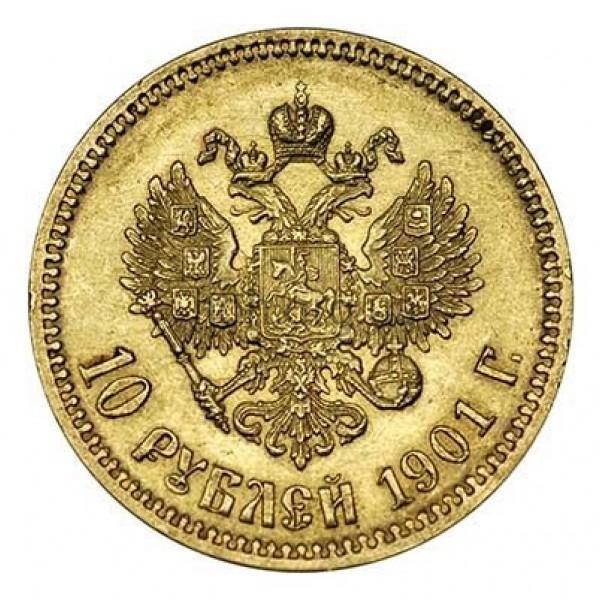 Rusijos caro Nikolajaus II 10 rublių, 1901 ФЗ